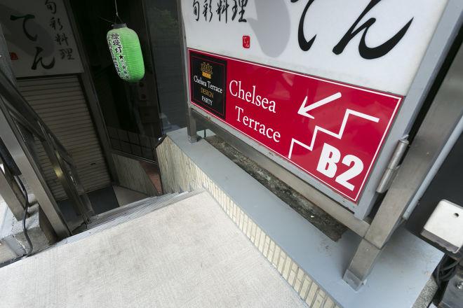 渋谷貸切パーティー Chelsea Terrace_29