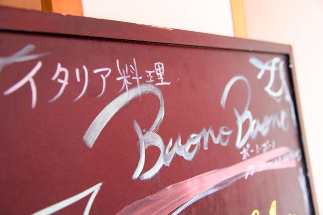 BuonoBuono_18