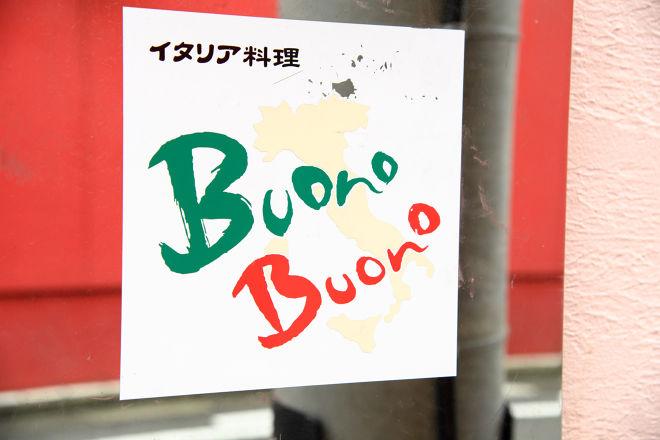 BuonoBuono_19