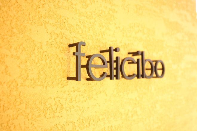 felicibo_15