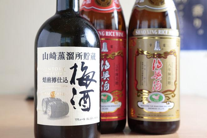 刀削麺屋 港南_10