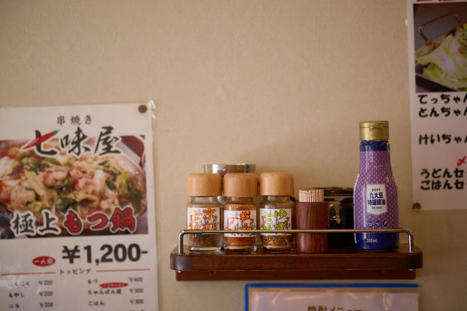 串焼き 七味屋_6