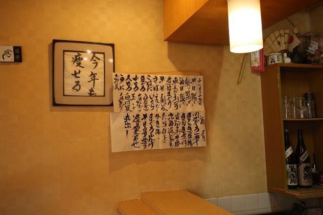 だるま寿司_5