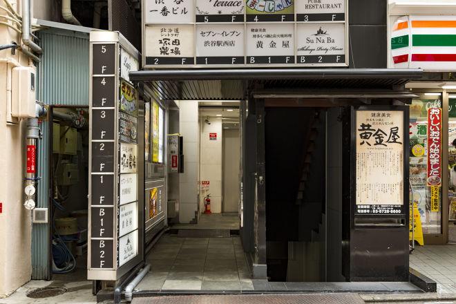 渋谷貸切パーティー SuNaBa_27
