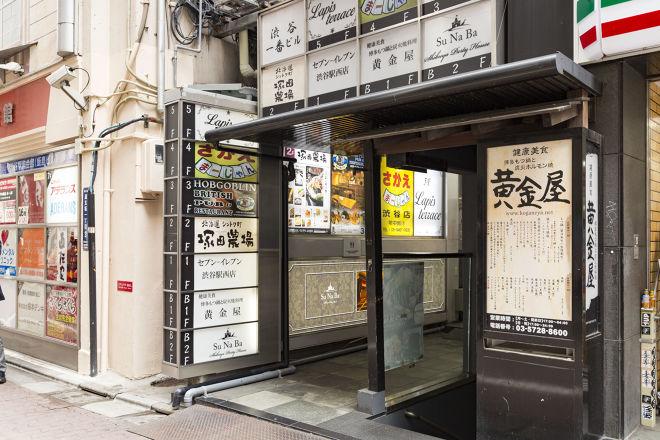 渋谷貸切パーティー SuNaBa_28