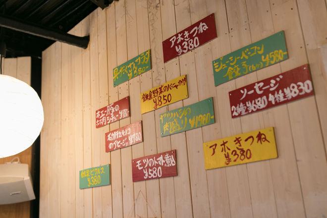 洋風居酒屋ヤツハシ_7