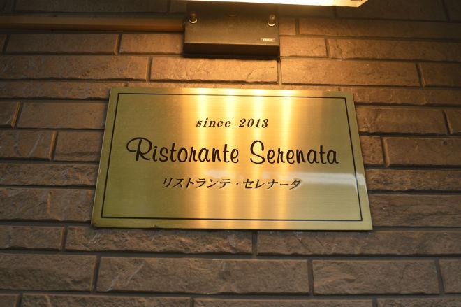 RISTORANTE SERENATA_25
