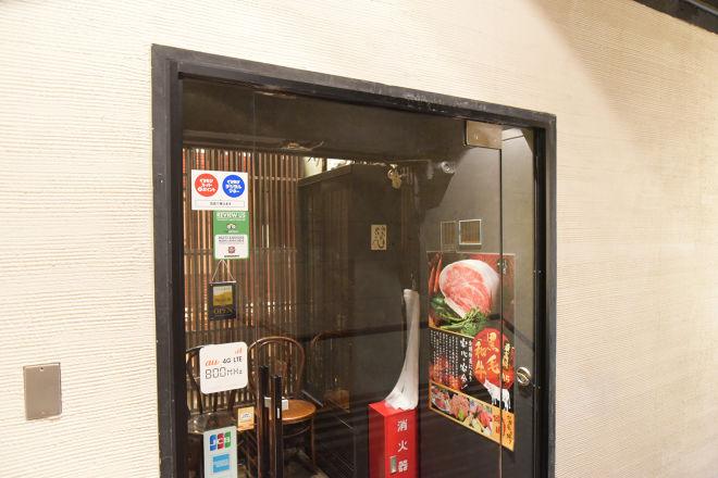 焼肉居酒屋 花炎 新宿店_27
