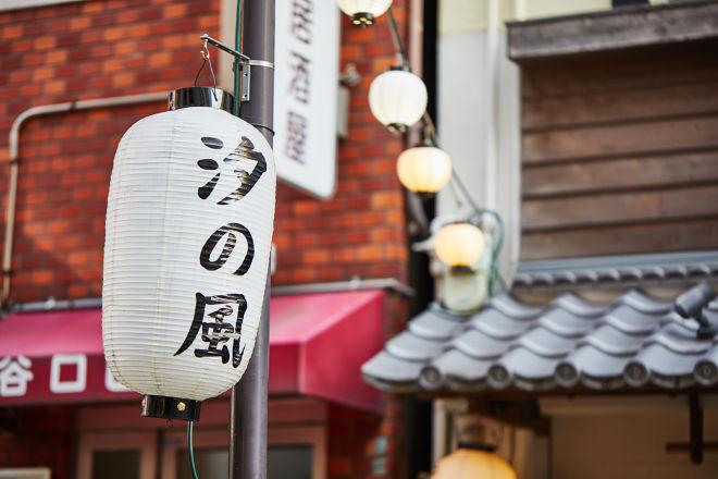 海鮮居酒屋 汐の風_26