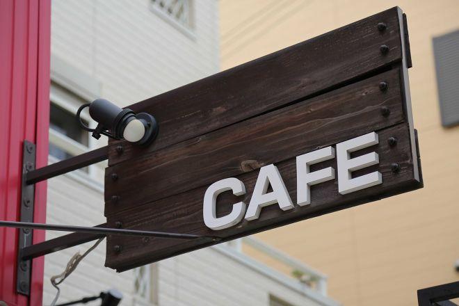 CAFE_18