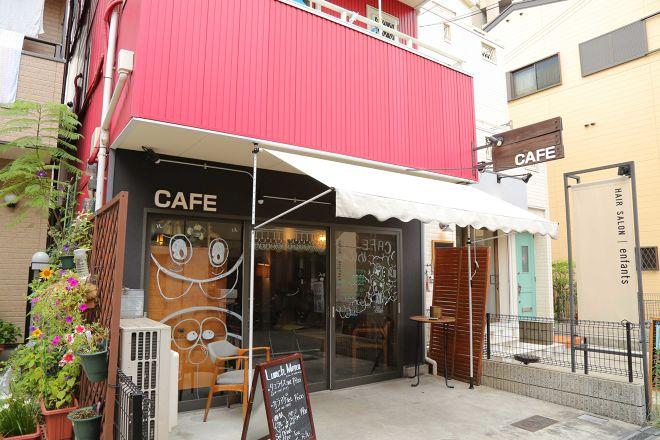 CAFE_23