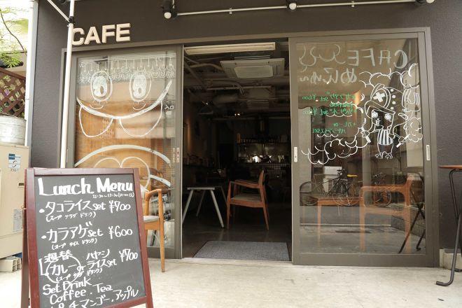 CAFE_22