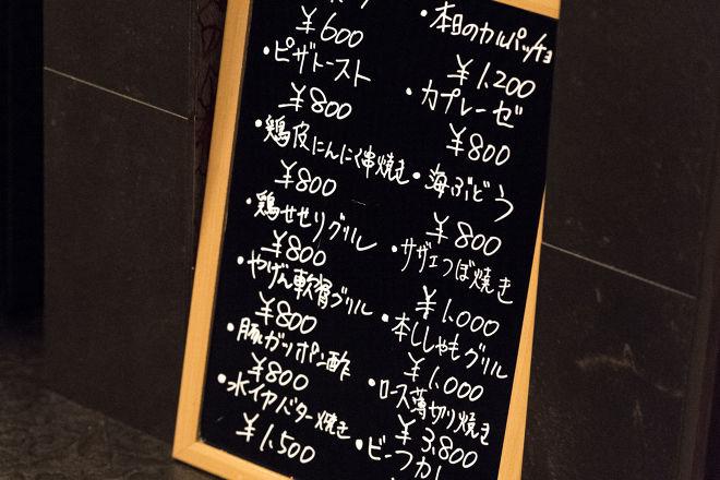 創作鉄板料理 たむら_4