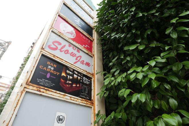 BAR渋谷CARROT_23