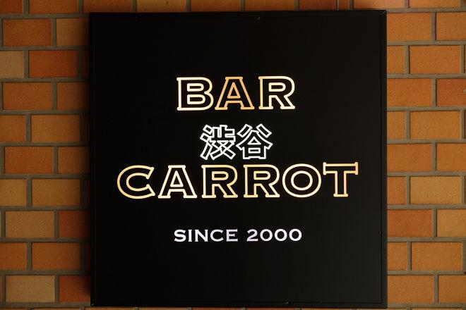 BAR渋谷CARROT_26