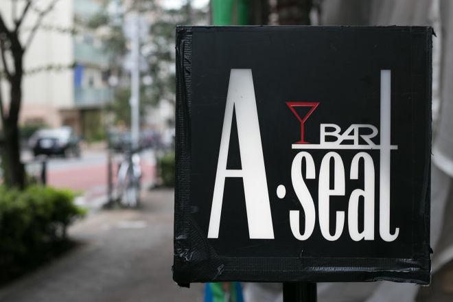 BAR A・seat_22