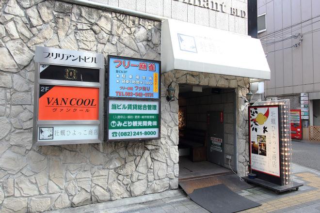 牡蠣ひよっこ商店_16