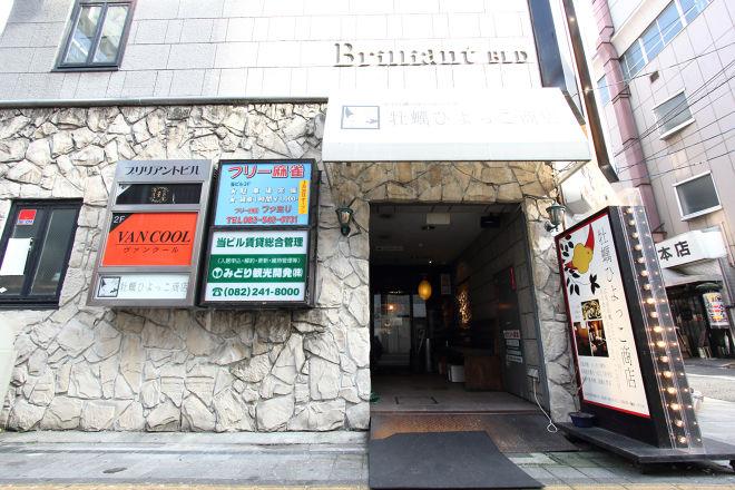 牡蠣ひよっこ商店_17