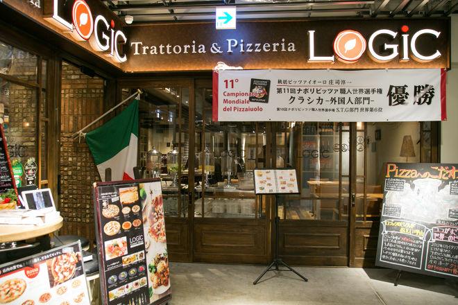 Trattoria&Pizzeria LOGIC 池袋東口_27