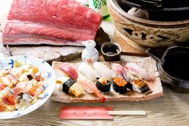 辰寿司_8