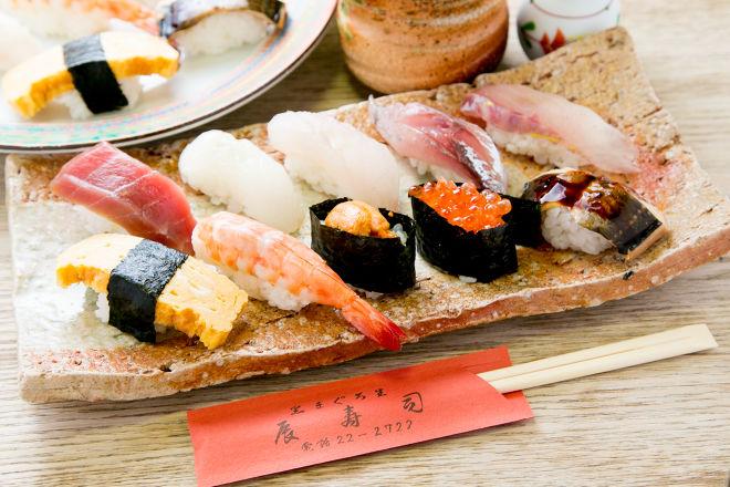辰寿司_10