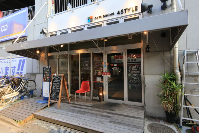 CAFE DINING 4STYLE_20