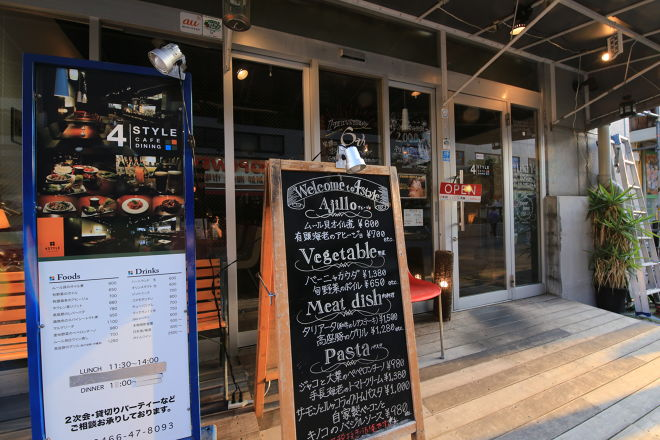 CAFE DINING 4STYLE_22