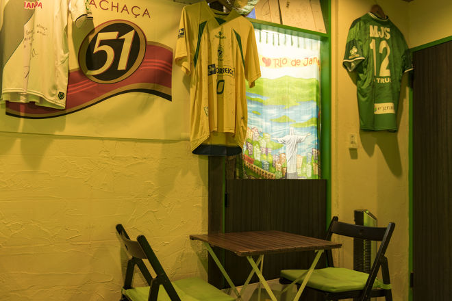 Brasil Dining NossA_5