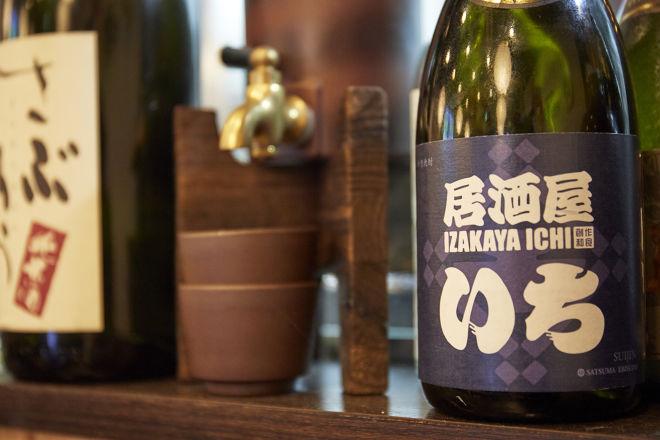 居酒屋 いち_19