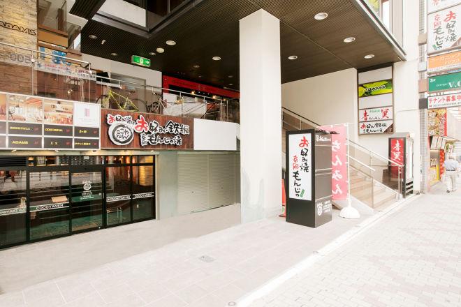 お好み焼きはここやねん 阪急茨木駅前店_26