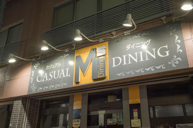 M's Dining_23