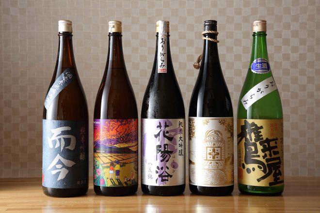 日本料理 楽只_22