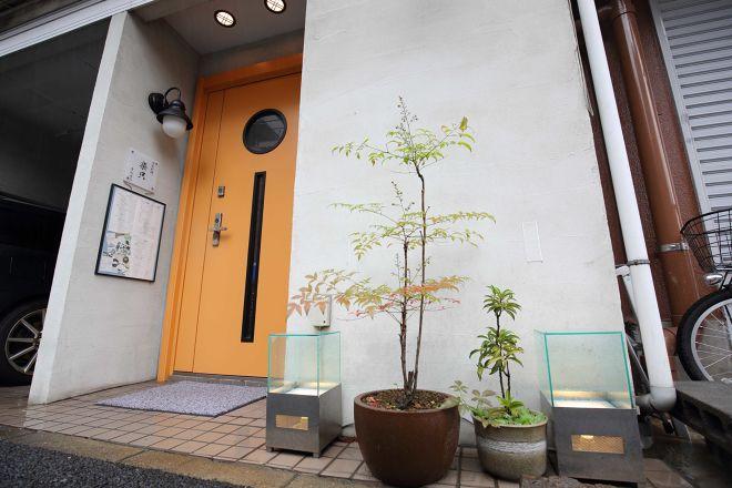 日本料理 楽只_27