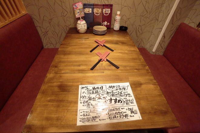 創作個室居酒屋 はしご 新宿東口店_12
