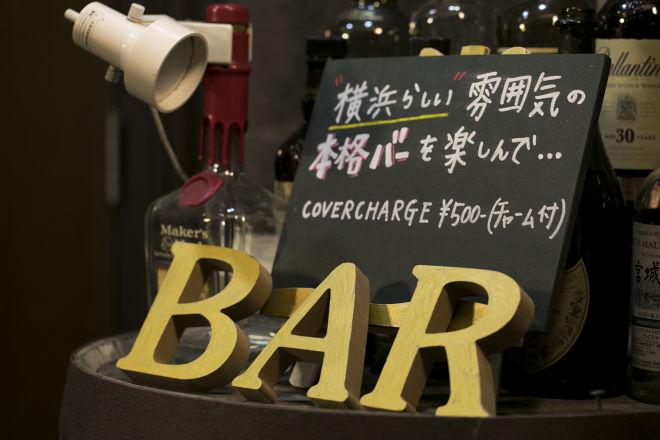 bar SLOW_10