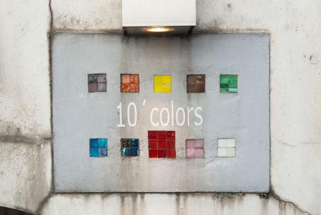 10'Colors_21