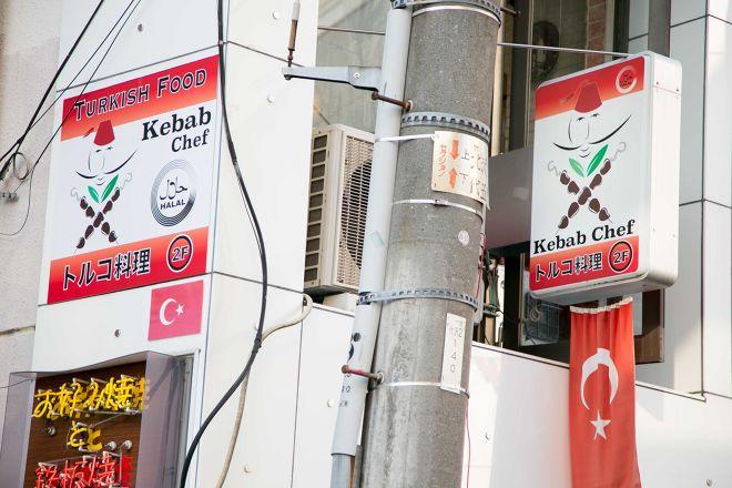 Kebab Chef_23