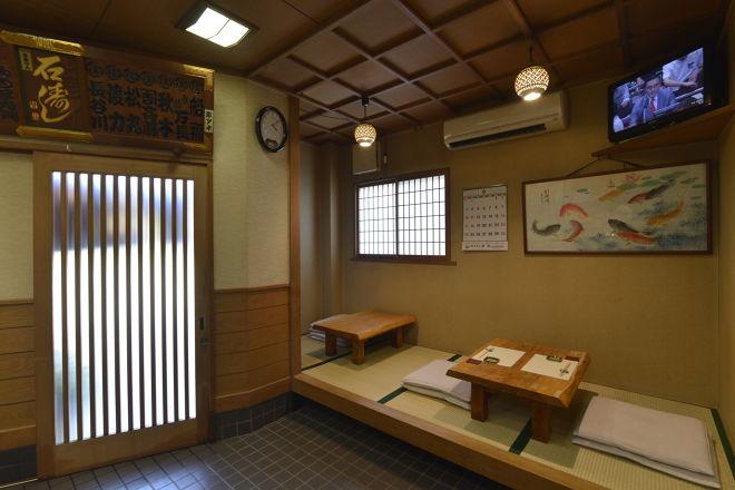 石寿司_3