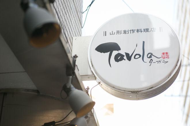 Tavola_19