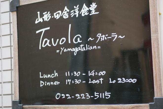 Tavola_17