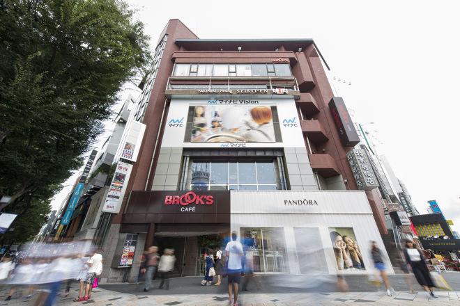 北京 烤鴨店 原宿店_24