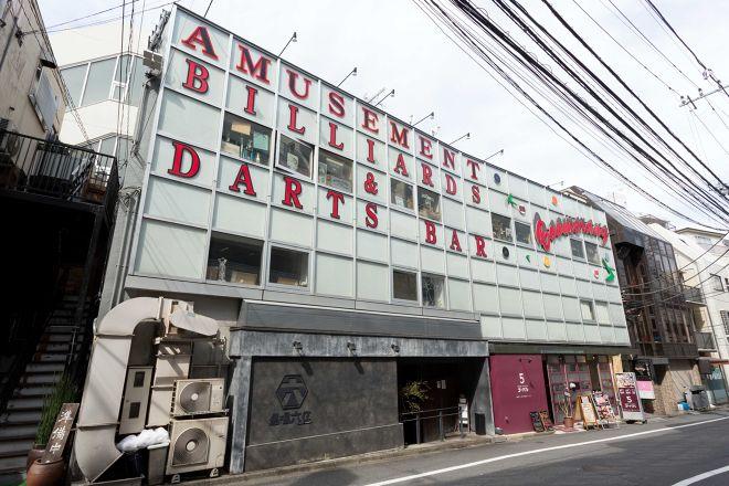 Darts&Billiard Bar ブーメラン_16