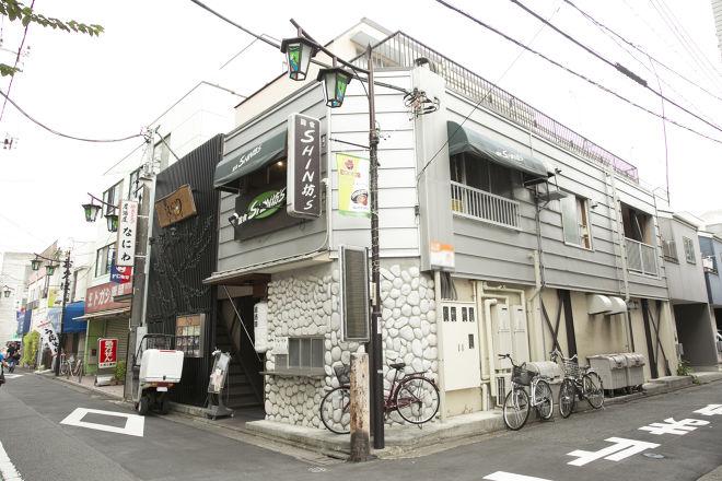 遊食SHIN坊'S_29