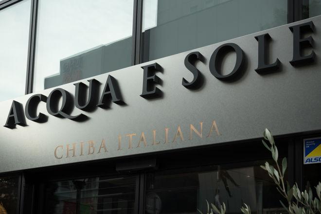 ACQUA E SOLE_21