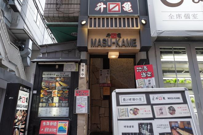 升亀 品川店_30