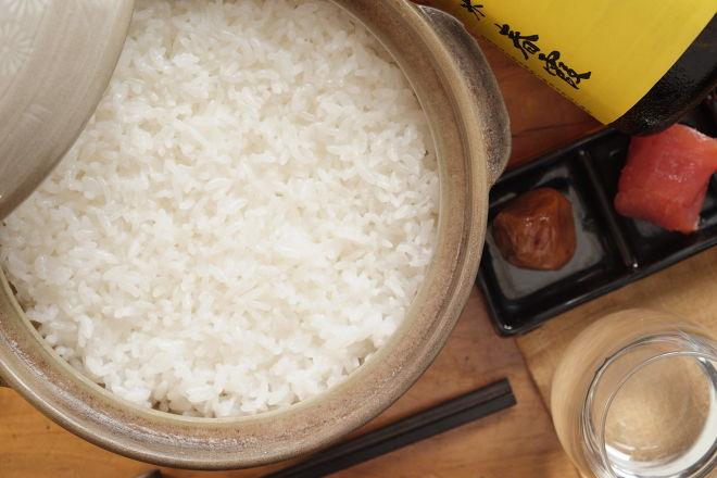 Creation Japanese food 81+_11