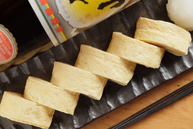 Creation Japanese food 81+_21