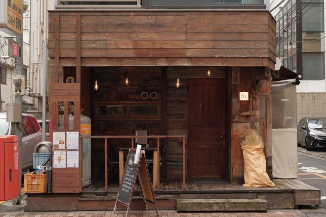 Creation Japanese food 81+_23