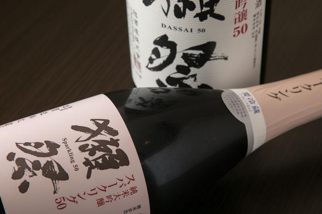 串カツ酒場 天満店_17