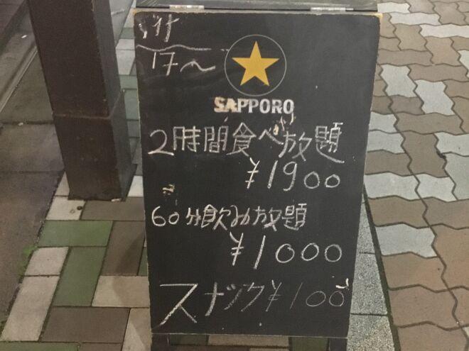 上野アジアン横丁_20